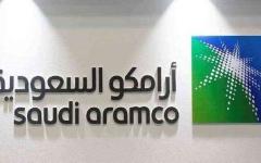 الصورة: الصورة: أرامكو السعودية تزيح آبل من عرش الشركات الأكثر قمة سوقية