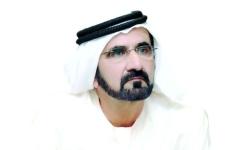 الصورة: الصورة: محمد بن راشد يشكل مجلس «دبي للأمن الاقتصادي»