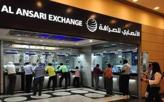 الصورة: الصورة: نمو قطاع التحويلات المالية في الإمارات بنسبة 10% خلال اغسطس