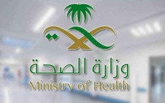 الصورة: الصورة: السعودية تسجل 895 إصابة جديدة بكورونا
