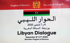 الصورة: الصورة: تحذيرات من تجيير الحوار الليبي لخدمة «الإخوان» وتركيا