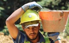 الصورة: الصورة: جائحة كورونا تفقد المنطقة العربية 6 ملايين وظيفة