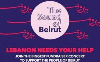 الصورة: الصورة: «صوت بيروت» حفل   خير ي يجمع فنانين عرباً