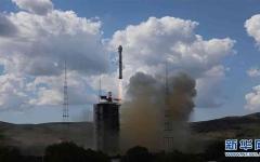 """الصورة: الصورة: شاهد.. الصين تطلق قمراً صناعياً جديداً لدعم بناء """"الحزام والطريق"""""""