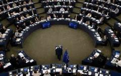 الصورة: الصورة: كورونا يلغي جلسة البرلمان الأوروبي العامة في ستراسبورغ