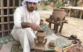 الصورة: الصورة: الحرف والمهن في دولة الإمارات