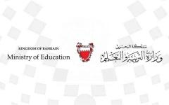 الصورة: الصورة: البحرين تقرر تأجيل الدراسة بسبب ارتفاع إصابات كورونا