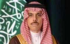 الصورة: الصورة: السعودية ترفض التدخلات في الشأن العربي.. وتدعم الحوار الليبي