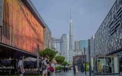الصورة: الصورة: دبي مدينة الفخامة والحداثة