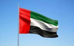 الصورة: الصورة: الإمارات الأولى إقليمياً و27 عالمياً بتنظيم الأعمال