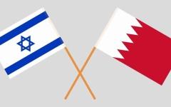 الصورة: الصورة: بيان مشترك: البحرين وإسرائيل تعلنان التوصل لاتفاق سلام