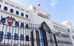 الصورة: الصورة: البحرين.. مجلسا الشوري والنواب يرحبان بالاتفاق مع إسرائيل