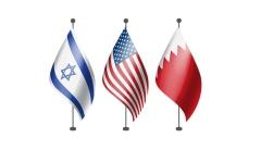 الصورة: الصورة: البحرين وإسرائيل تتفقان على إقامة علاقات دبلوماسية