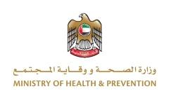 الصورة: الصورة: الإمارات تسجل 1007 إصابات جديدة بفيروس كورونا