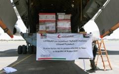 الصورة: الصورة: وصول طائرة مساعدات إماراتية ثانية إلى السودان لإغاثة المتأثرين من الفيضانات