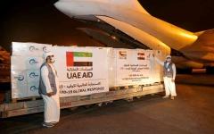 الصورة: الصورة: الإمارات ترسل مساعدات طبية إلى العراق لمكافحة كورونا