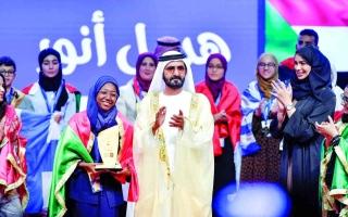 الصورة: الصورة: تصفيات «تحدي القراءة»  النهائية على مستوى الإمارات تنطلق اليوم