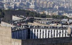 الصورة: الصورة: إصابة 13 سجينا و9 عناصر أمن بكورونا بسجن رومية المركزي في لبنان