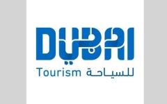 """الصورة: الصورة: """"دبي للسياحة"""" تغلق 4 منشآت وتوقف تصاريح 14 أخرى لعدم الالتزام بالإجراءات الوقائية"""