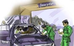 الصورة: الصورة: يتورط في تهريب المخدرات من أجل تصليح سيارته !!