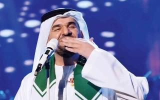 الصورة: الصورة: كوكبة من النجوم تضيء احتفالات اليوم الوطني السعودي