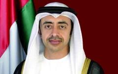 الصورة: الصورة: الإمارات وإسرائيل توقعان معاهدة السلام اليوم