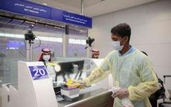 الصورة: الصورة: السعودية تسمح بدخول الخليجيين وحاملي التأشيرات اعتبارا من اليوم