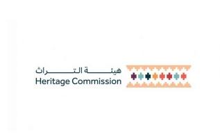 الصورة: الصورة: هيئة التراث السعودية تنظم غداً مؤتمراً صحفياً للإعلان عن اكتشاف أثري مهم