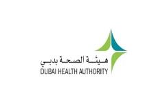 """الصورة: الصورة: """"صحة دبي"""" تجري أكثر من 6.6 ملايين فحص مخبري في 2019"""