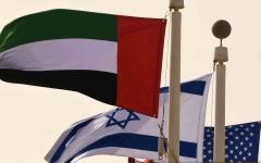 الصورة: الصورة: الإمارات وإسرائيل.. سلام يعزز الاستقرار والتنمية في المنطقة