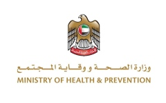 الصورة: الصورة: الإمارات تسجل 654 حالة شفاء جديدة من فيروس كورونا