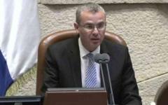 الصورة: الصورة: في خطوة نادرة.. رئيس الكنيست يلقي كلمة بالعربية ويهنئ الإمارات والبحرين