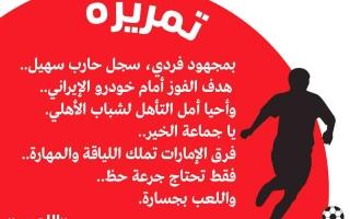 الصورة: الصورة: يا جماعة الخير