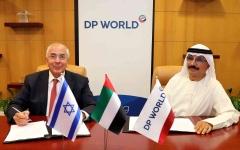 """الصورة: الصورة: موانئ وجمارك دبي و""""دوڤرتاوار"""" يستكشفون فرص تطوير العلاقات التجارية بين الإمارات وإسرائيل"""