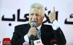 الصورة: الصورة: مرتضى منصور: استقالة كارتيرون المفاجئة مؤامرة مدبرة ضد الزمالك