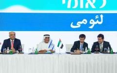 الصورة: الصورة: مصرف أبوظبي الإسلامي يوقع مذكرة تفاهم مع بنك لئومي الإسرائيلي