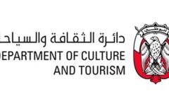 """الصورة: الصورة: """"سياحة أبوظبي"""": بدء تطبيق الرسوم الجديدة على المشروبات الكحولية"""