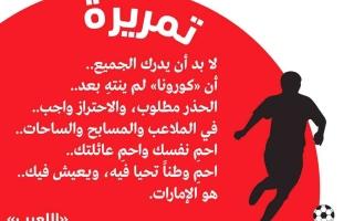 الصورة: الصورة: احمِ وطناً تحيا فيه