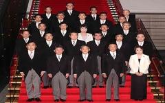 الصورة: الصورة: رئيس وزراء اليابان الجديد يعلن عن تشكيلة حكومته ويعد بإصلاحات