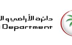 الصورة: الصورة: مخالفة 10 من مزودي الخدمات العقارية بدبي لعدم الالتزام بالتدابير الاحترازية