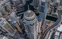 الصورة: الصورة: 4 مليارات درهم تصرفات عقارات دبي في أسبوع