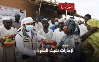 الصورة: الصورة: الإمارات تغيث السودان