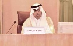 الصورة: الصورة: البرلمان العربي يدين استهداف ميليشيا الحوثي المدنيين بالسعودية بطائرة مسيرة مفخخة