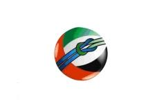 الصورة: الصورة: «موانئ دبي » توزع أرباح سندات بالدولار والاسترليني واليورو