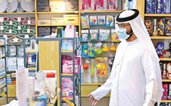 الصورة: الصورة: جولات رقابية مكثفة ترصد التزاماً كبيراً بالتدابير الاحترازية في دبي
