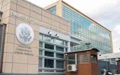 الصورة: الصورة: توقيف شخص اقتحم مقر السفير الأمريكي في موسكو بسيارة
