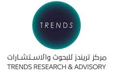 الصورة: الصورة: «تريندز»: الإمارات نموذج ملهم في بناء السلام