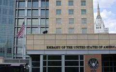 الصورة: الصورة: سائق مخمور يقتحم مقر إقامة السفير الأمريكي في موسكو