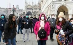 الصورة: الصورة: فرنسا: عدد المصابين بكورونا بلغ مستوى قياسياً