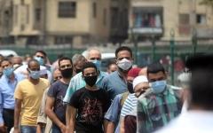 الصورة: الصورة: مصر تسجل 128 إصابة جديدة بفيروس كورونا